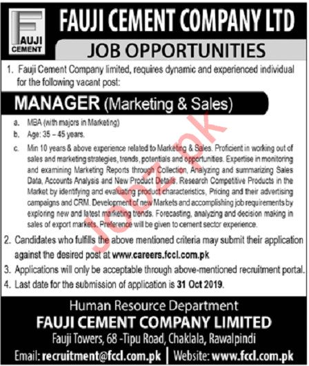 Fauji Cement Company FCCL Rawalpindi Jobs for Managers