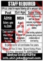 Admin Manager & Visa Officer Jobs 2019