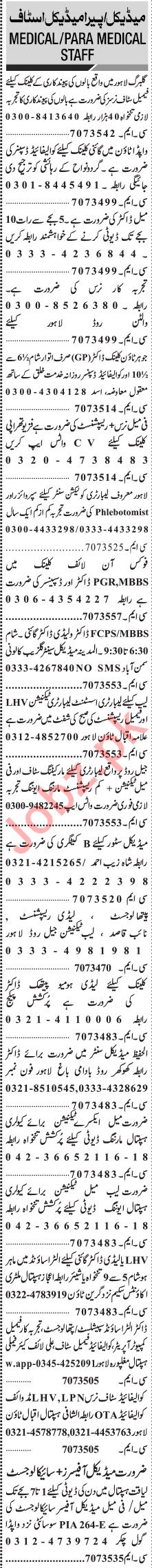 Jang Sunday Classified Ads 20th Oct 2019 for Medical Staff