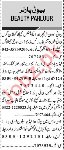 Jang Sunday Classified Ads 20th Oct 2019 for Beauty Parlor
