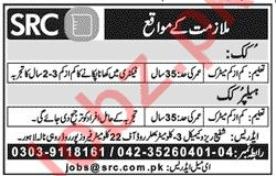 SRC Pvt Limited Jobs For Cook & Helper Cook