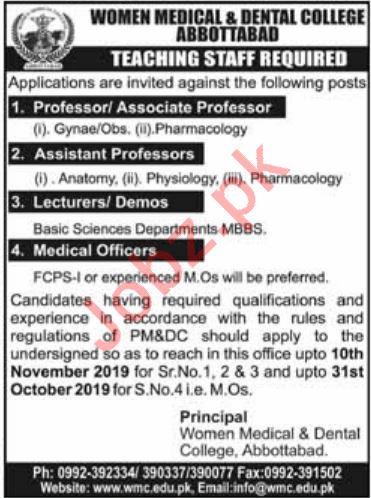 Women Medical & Dental College Abbottabad Jobs 2019