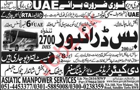 HTV Bus Driver Job 2019 in United Arab Emirates UAE
