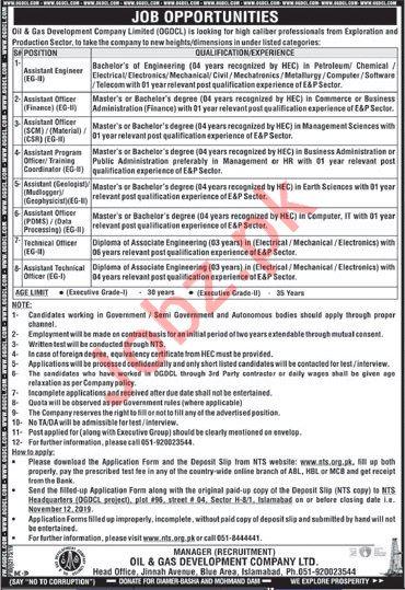 Oil & Gas Development Company Limited OGDCL Jobs via NTS