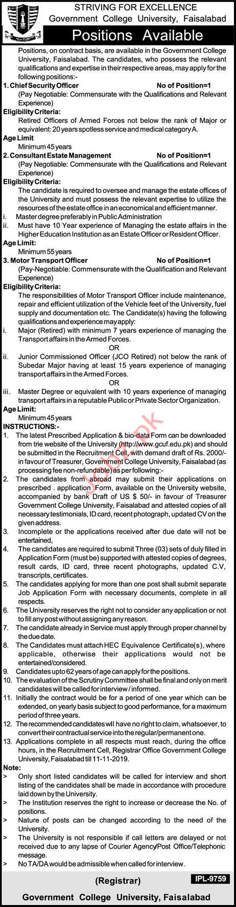 District & Session Court Quetta Jobs 2019