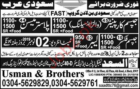 Bin Laden Group KSA Jobs