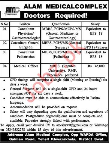 Alam Medical Complex Jobs For Doctors in Swat KPK