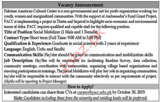 Pakistan American Cultural Center PACC Sindh Jobs