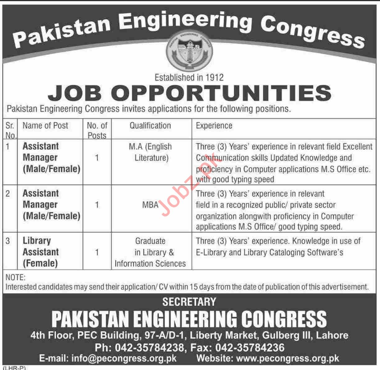 Pakistan Engineering Congress PEC Lahore Jobs for Managers