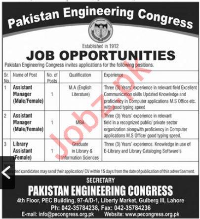 Pakistan Engineering Congress PEC Assistant Manager Jobs