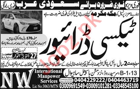 Ltv Taxi Driver Job 2019 For Makkah Saudi Arabi 2020 Job Advertisement Pakistan