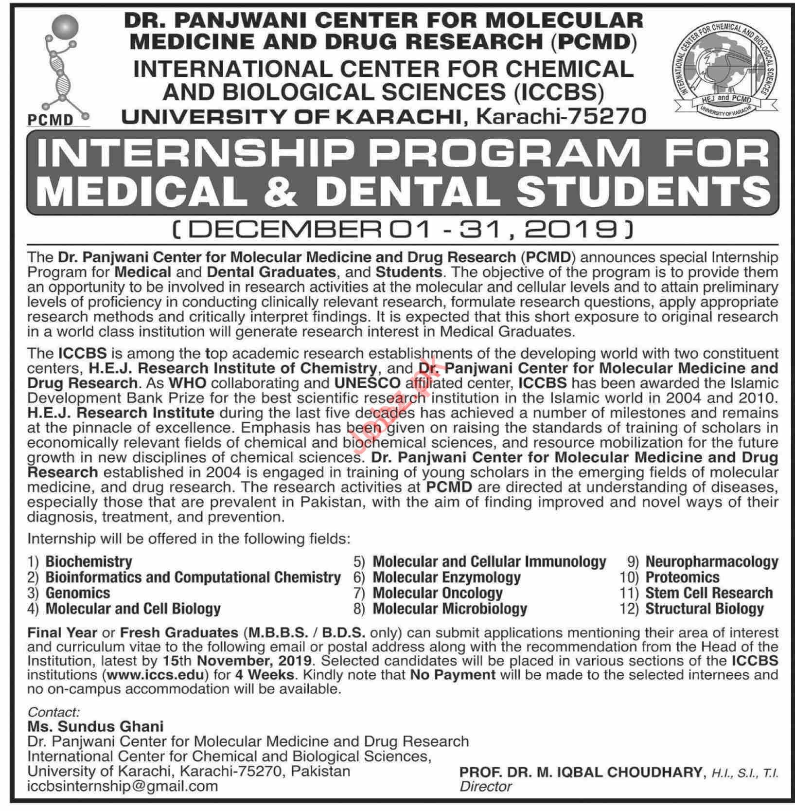 University of Karachi Internship Jobs 2019 in Karachi