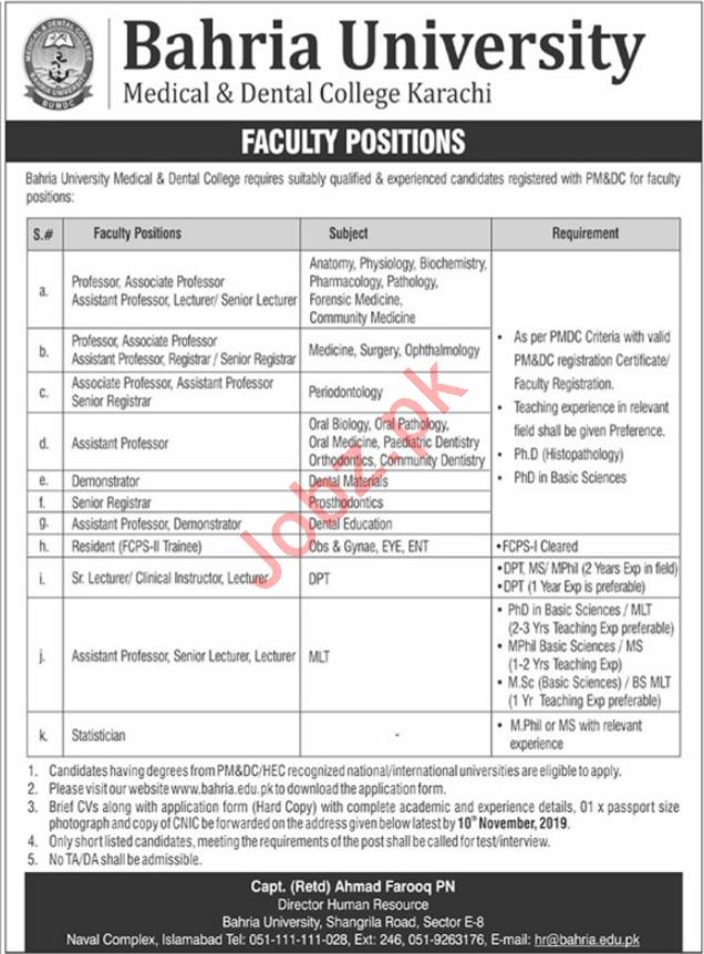 Bahria University Medical & Dental College Jobs For Karachi