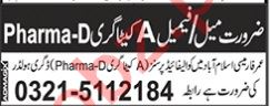 Umar Pharmacy Islamabad Jobs for Pharmacist