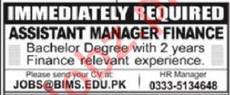 Barani Institute of Management Sciences BIMS Jobs 2019