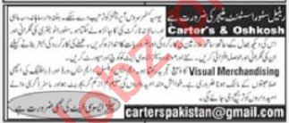 Carters OshKosh Islamabad Jobs for Assistant Managers