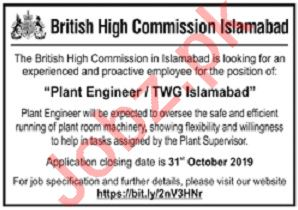 British High Commission Islamabad Jobs for Plant Engineer