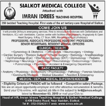 Sialkot Medical College Medical Faculty Jobs 2019