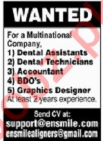 EnSmile Multinational Company Jobs in Lahore