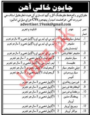 Ghee & Cooking Oil Industry Jobs in Kotri Sindh