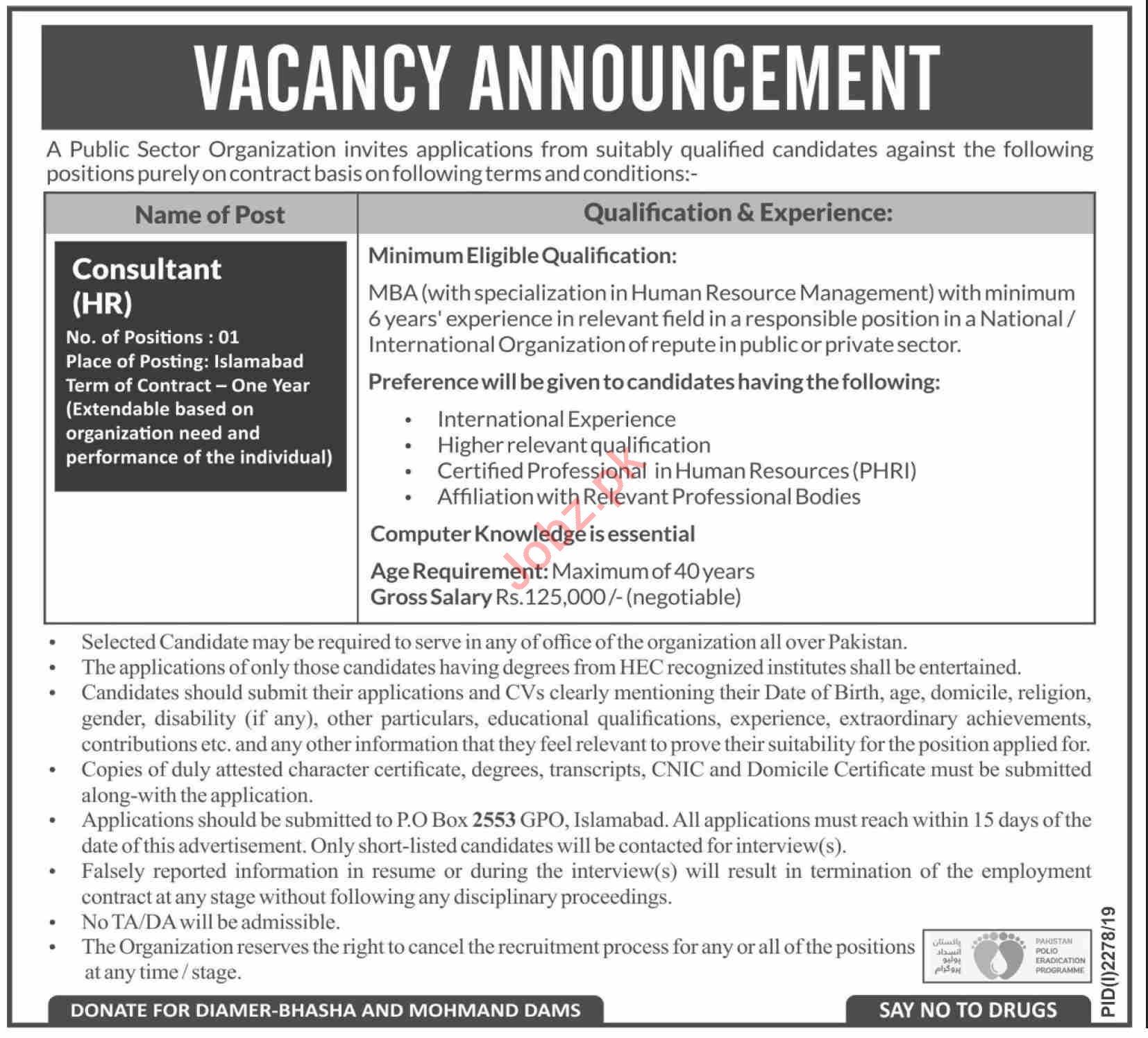 Pakistan Polio Eradication Programme Jobs for HR Consultant