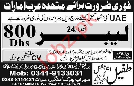 Labor Jobs in United Arab Emirates