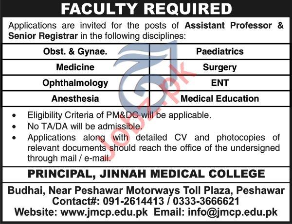 Jinnah Medical College Faculty Jobs 2019 in Peshawar KPK