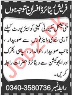 Government Retired Officers Jobs in Peshawar KPK