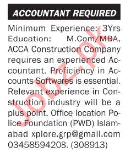 Office Coordinator & Accountant Jobs 2019 in Islamabad