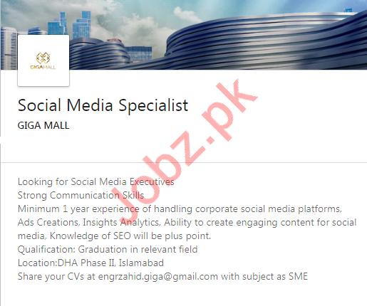 Social Media Specialist Job in Islamabad