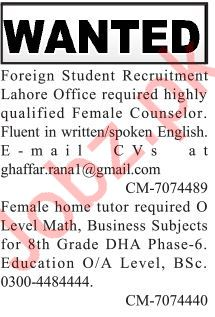 Female Counselor Home Tutor Jobs in Lahore