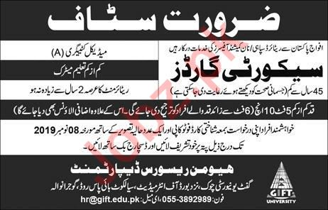 Security Guard Jobs in Gift University Gujranwala 2019