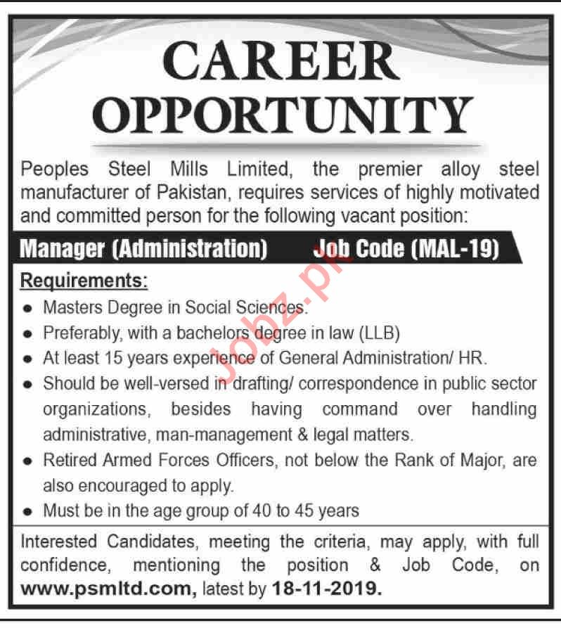 Peoples Steel Mills Limited Job For Manager Administration