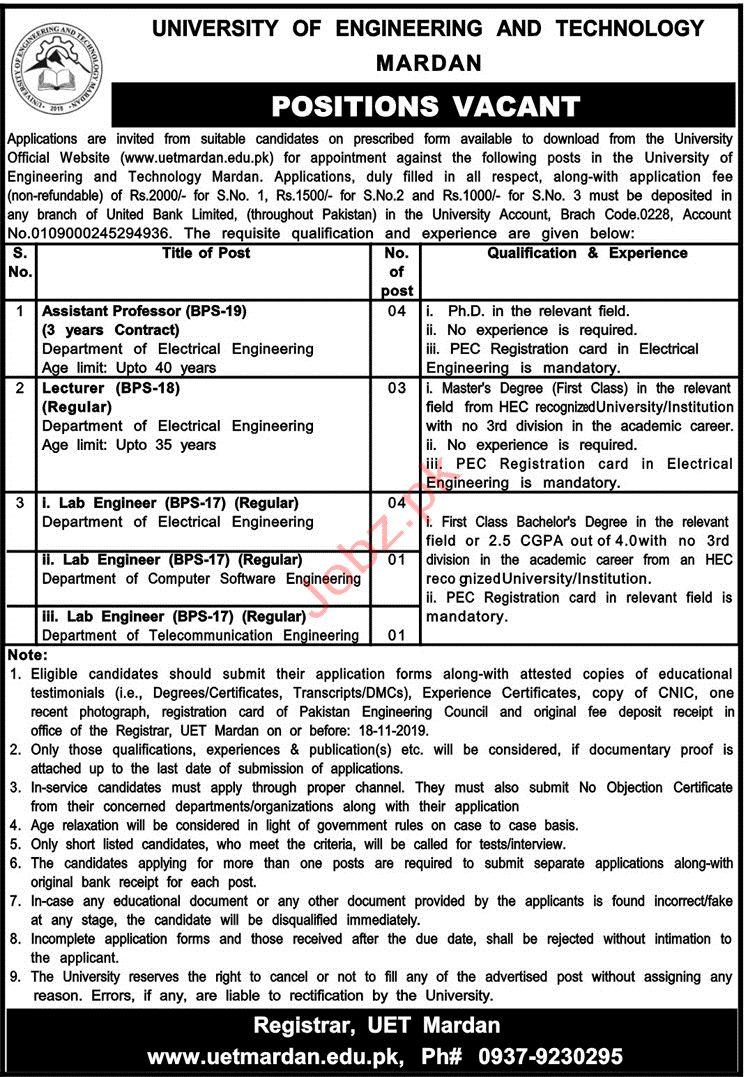 University of Engineering and Technology UET Mardan Jobs