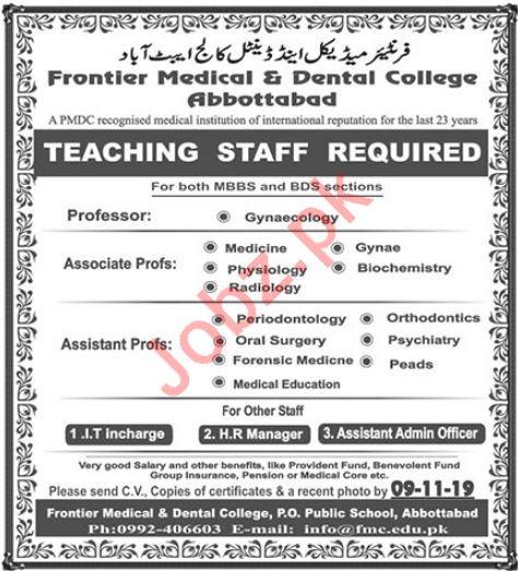 Frontier Medical & Dental College FMDC Teaching Staff Jobs