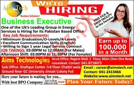 Aims Technologies Job For Business Executive in Faisalabad