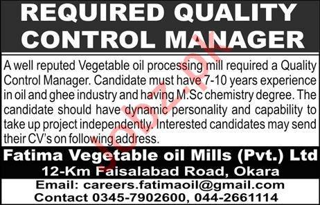 Fatima Vegetable Oil Mills Pvt Ltd Job For QC Manager