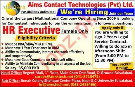 AIMS Contact Technologies Pvt Ltd Jobs in Faisalabad