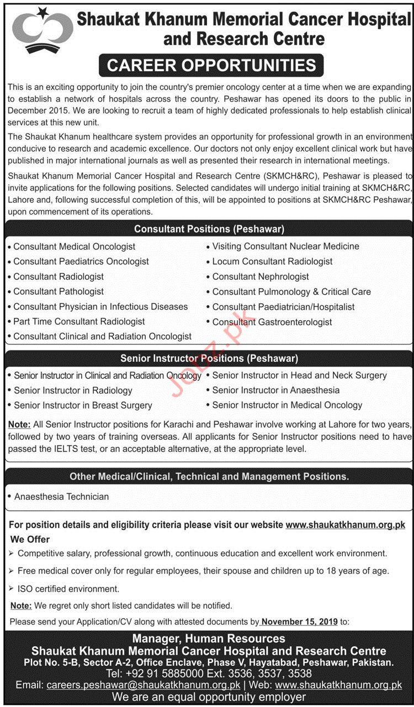 Shaukat Khanum Memorial Cancer Hospital Peshawar Jobs