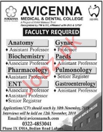 Avicenna Medical & Dental College Teaching Jobs 2019