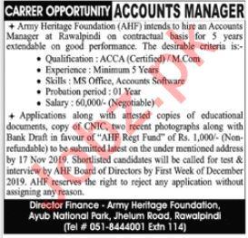 Army Heritage Foundation AHF Rawalpindi Jobs for Accountant