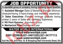 Water World International Karachi Jobs for Assistant Manager