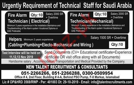 Electrician Technician & Mechanical Technician Jobs in KSA