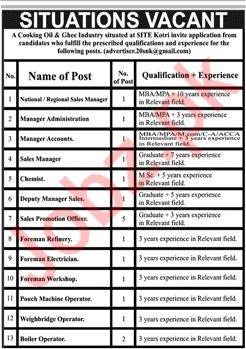 National Sales Manager Chemist Foreman Jobs in Karachi