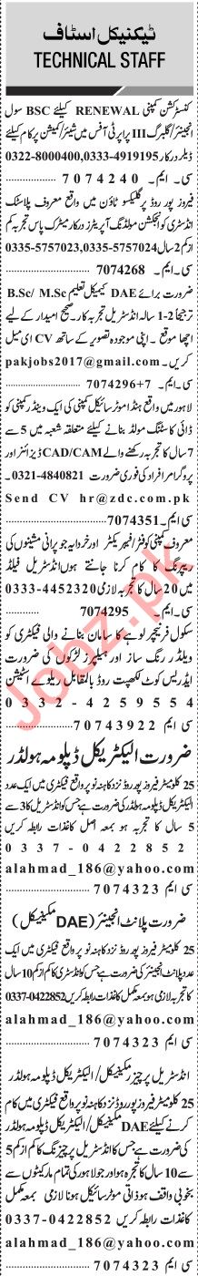 Jang Sunday Classified Ads 3rd Nov 2019 for Technical Staff