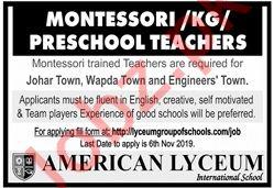 American Lyceum International School Jobs For Teaching Staff