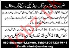 Sundas Foundation Lahore Jobs 2019 for Marketing Staff