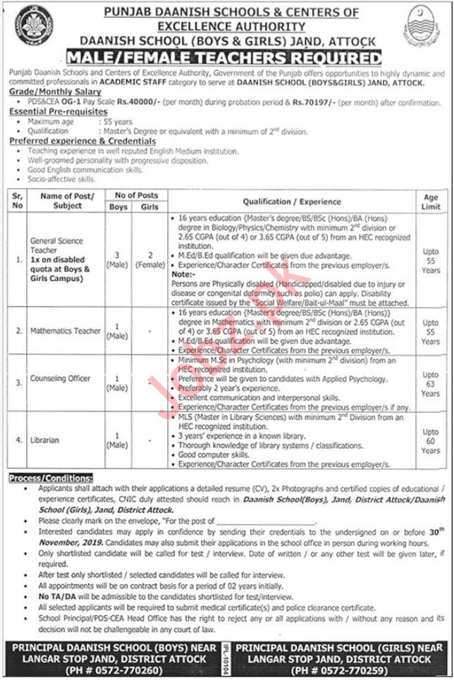 Punjab Daanish Schools & Centers of Excellence Attock Jobs