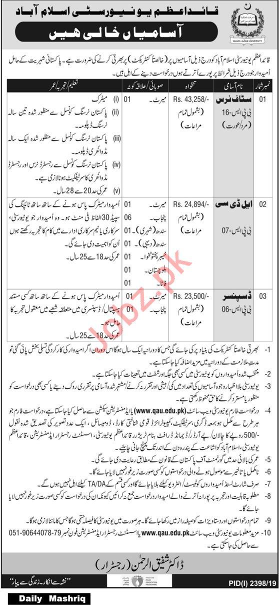 Quaid i Azam University QAU Islamabad Jobs 2019
