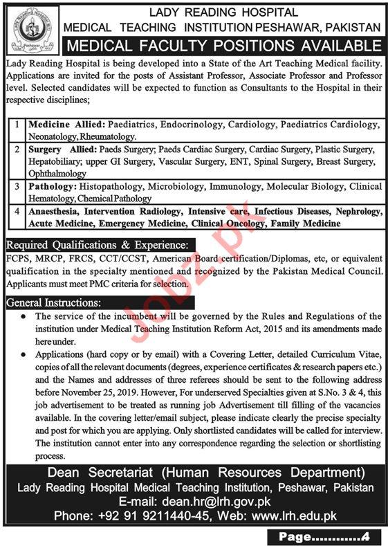 MTI Lady Reading Hospital LRH Peshawar Jobs 2019
